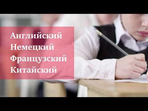 конвертируйте материнский капитал в твердую валюту: знание иностранных языков