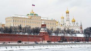 Кремль следит, а санкции — готовят | ГЛАВНОЕ | 18.02.19