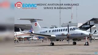 Medivic Air Ambulance service from Bokaro to Bangalore