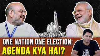 One Nation One Election: Or One Nation One Party?   The DeshBhakt with Akash Banerjee
