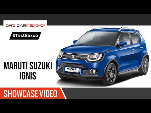 #first2expo | Maruti Suzuki Ignis/Baleno RS | Showcase Video | CarDekho@AutoExpo2016
