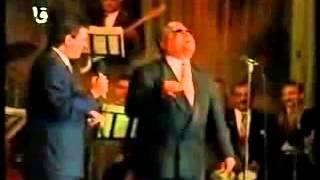 الشيخ سعيد حافظ ومحمد الحلو - ياحبيبى كان زمان - حفلة.mp4 تحميل MP3