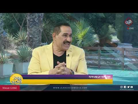 شاهد بالفيديو.. يوم جديد | الشاعر عادل محسن  قصيدة