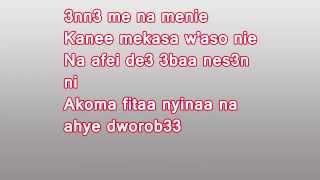 R2bees - Makoma lyrics