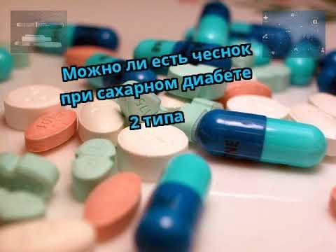 Как уменьшить выработку инсулина у женщины