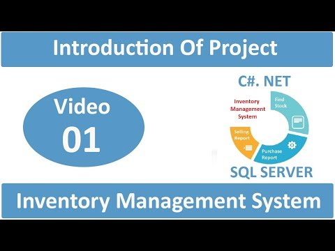 Introduction Of Inventory Management System C#