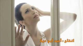 تحميل اغاني ya khofi - cedar zaitoun new 2011 سيدر زيتون - يا خوفي MP3