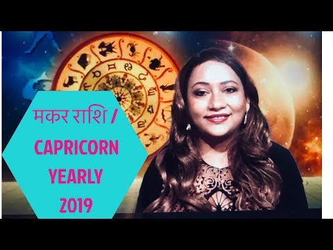 Horoscope Prediction 2019 by Dr Jai Madaan for Capricorn   Love Life