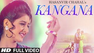 Kangana  Hasanvir Chahal