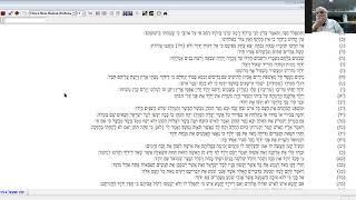 """ספר שמואל א: פרק ב - תפילת חנה (כ""""ט בתמוז תש""""פ)"""