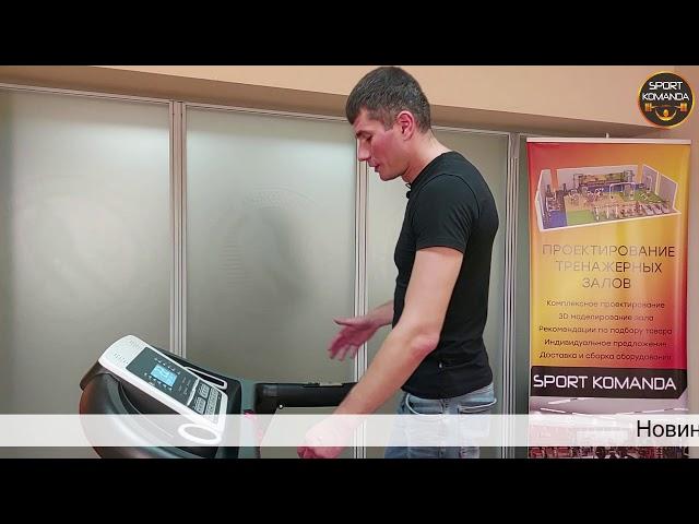 Беговая дорожка EnergyFIT 828 ✔ Как выбрать беговую дорожку для дома