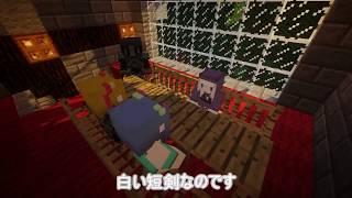 【minecraft】魔女の六の魔導書 Part5