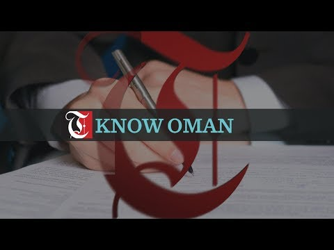 How to acquire Omani citizenship