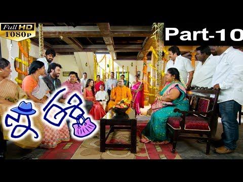 #2019 EE  Part 10/15 Telugu Latest Movie  || Neiraj Sham, Naira  || TMT