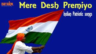 Mere Desh Premiyo || Indian Patriotic Song || Nayakm's