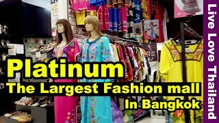 Platinum Fashion Mall Bangkok   The Largest Clothings & Fashion Accessories Mall #livelovethailand