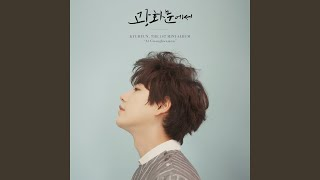 Kyuhyun - 깊은 밤을 날아서 Flying, Deep in the Night