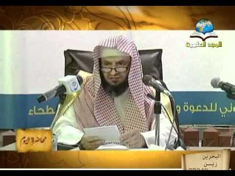 الأسرة والعقيدة محاضرة هامة لـالشيخ : عمر بن سعود العيد