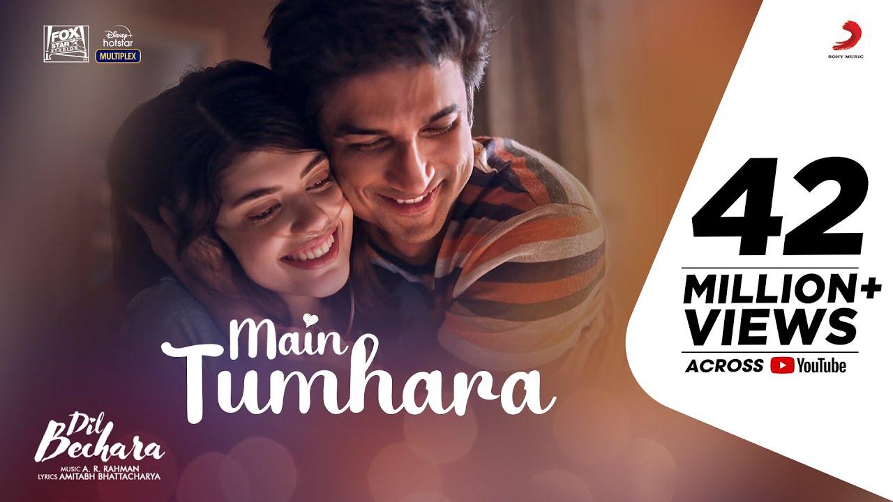 Main Tumhara Lyrics - Dil Bechara