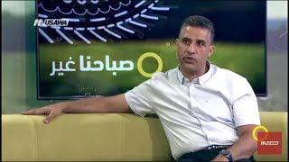 تحديات وفعاليات الشباب والشبيبة في نحف - هيثم قادري - صباحنا غير- 11-7-2017 - قناة مساواة