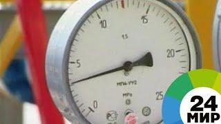 Бригады газовиков проверяют дома в Кишиневе - МИР 24