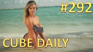 CUBE DAILY #292 - Лучшие кубы за день! Лучшая подборка за июль!