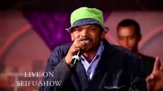 Comedian Makos on Seifu Fantahun Show