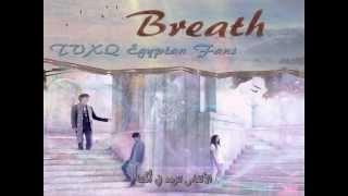 SM The Ballad TVXQ Changmin & FX Krystal Japanese ver  Arabic sub مترجم عربي