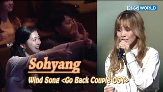Sohyang - Wind Song (Go Back Couple OST) [2017 KBS Drama Awards/2018.01.07]