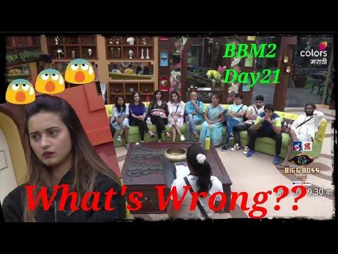 Download Bigg Boss Marathi S2 Episode 22 June 15 Colors Marathi Voot
