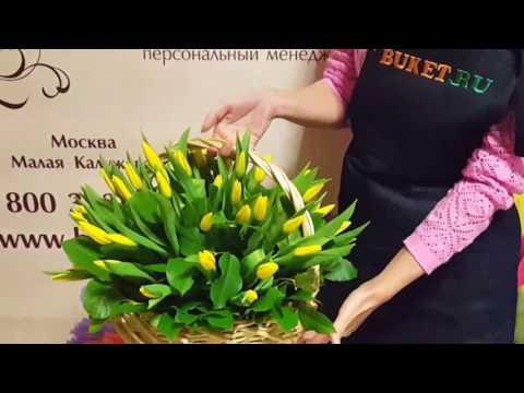 Корзина из желтых тюльпанов «Весеннее солнышко»