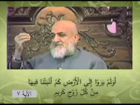 درس سماحة الشيخ أحمد كفتارو- رحمه الله - تفسير سورة الشعراء - الجزء 3