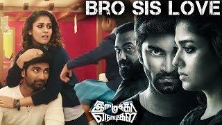 Imaikka Nodigal Movie Scene - Bro Sis Love | Atharva & Nayanthara | Hip Hop Tamizha