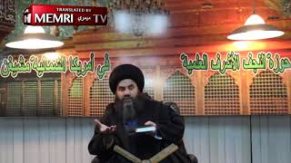 Detroit Shiite Imam Bassem Al-Sheraa: The Jews Prostituted Their Women, Killed Prophets