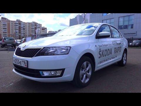 Skoda Rapid: цены, комплектации, тест-драйвы, отзывы, форум, фото, видео — ДРАЙВ