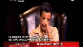 πρωκτυπουργικός φραπέ !  (από GATZMAN, 05/07/11)
