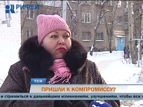 Воспитательница из Перми, написавшая жалобу Путину, встретилась с властями