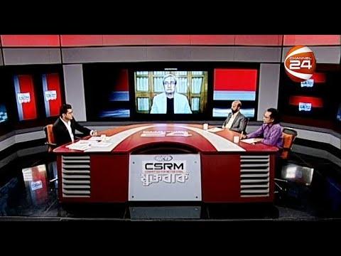 টিকা প্রদানে প্রস্ততি কি? | মুক্তবাক | 20 January 2021
