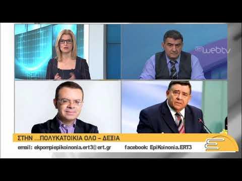 Ο Γ.Καρατζαφέρης για τις ομάδες στην ΝΔ,την συμφωνία των Πρεσπών  | 25/01/2019 | ΕΡΤ
