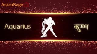 जानें कैसे होते है कुम्भ राशि वाले : Characteristics Of Aquarius In Hindi