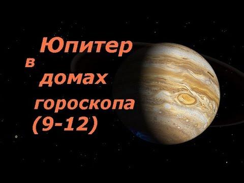 Андреева лариса астролог
