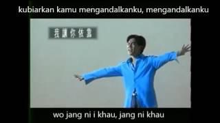 I Khau (lirik Dan Terjemahan)