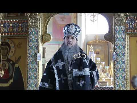 Слово митрополита Даниила на Страстной седмице. Великий Вторник