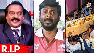 Shocking! Vasanth & Co Owner & MP Vasanth Kumar Passed Away | Corona, Vijay Vasanth | Tamil News