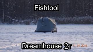 Зимнюю палатку fishtool