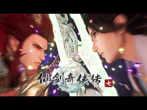 《仙劍奇俠傳七》宣布 10 月上架 Steam 平台 公開新影片