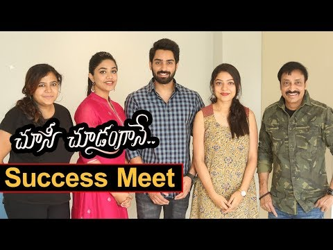 Chusi Chudangane Team Success Meet