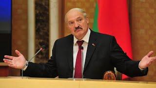 Лукашенко рассказал, как Кинули Белоруссию