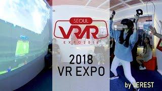 [3D 360 VR] Go to the 2018 korea vr/ar EXPO
