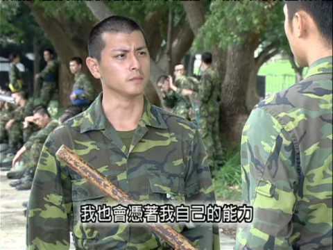 《新兵日記之羅剛:唐豐》